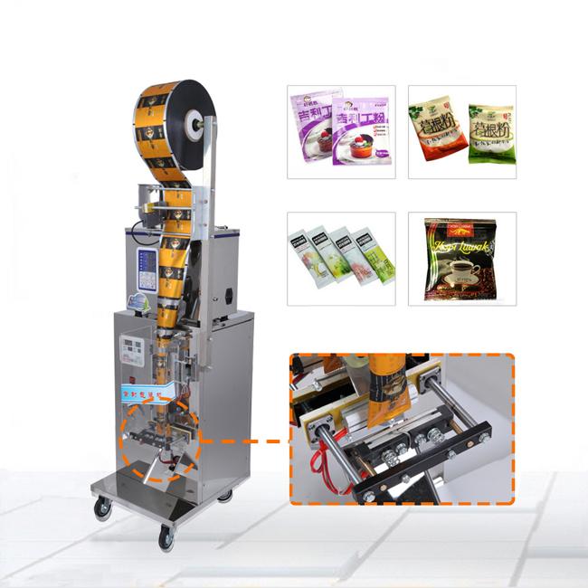 小型奶茶全自动包装机
